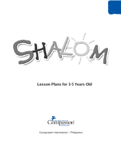 English Philippines Shalom Curriculum