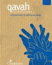 Qavah: A Quick Guide to Setting Up