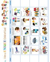 Supplemental Curriculum (3-5 Year Old): Unit 1